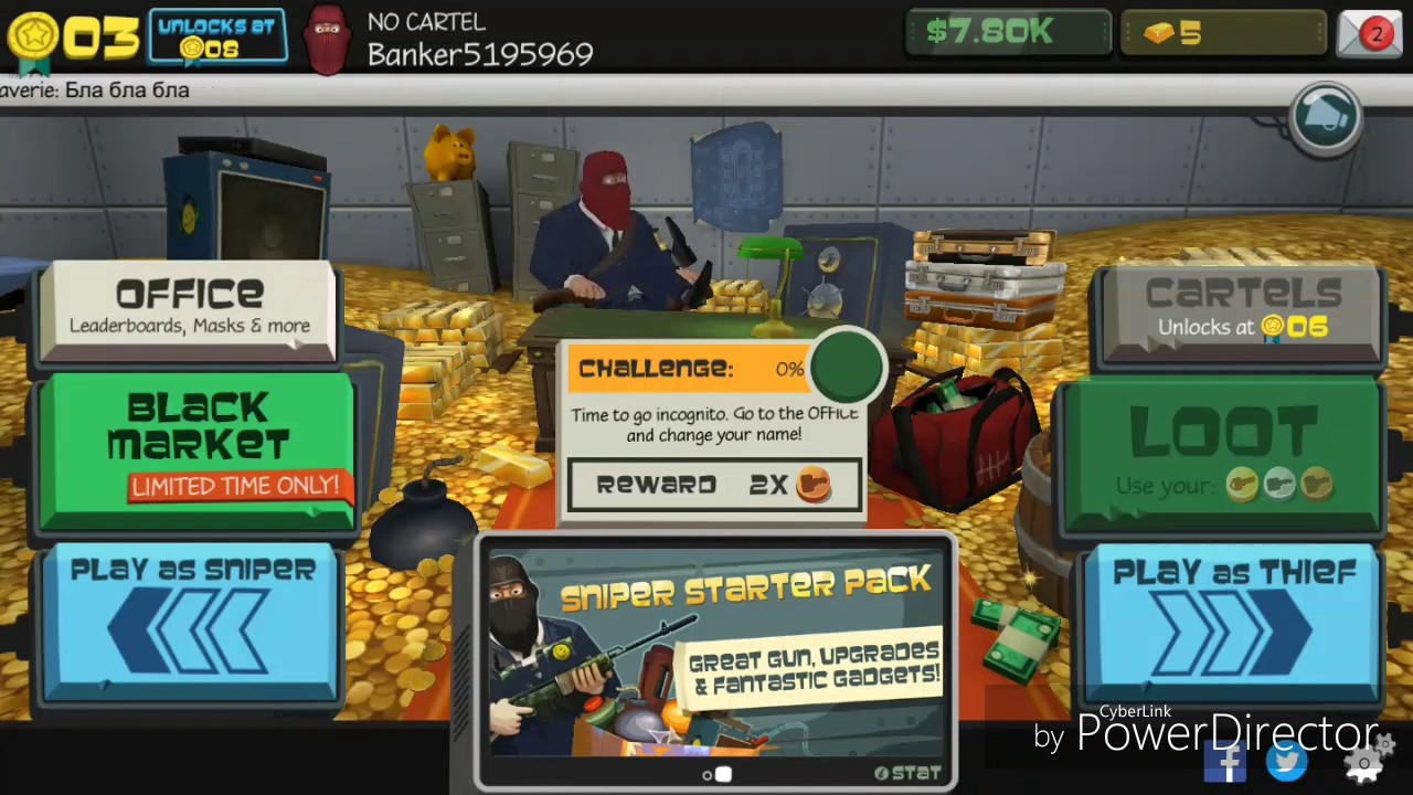 Snipers vs Thieves Hack12